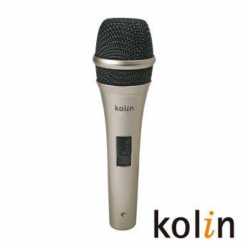 Kolin歌林動圈式麥克風KMC-729