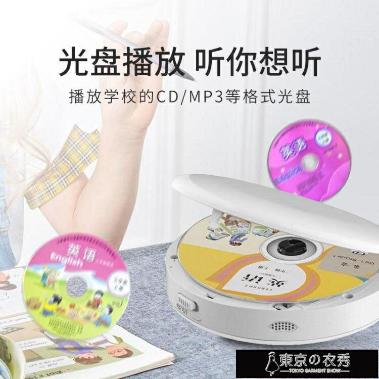 限時下殺-CD機 便攜式CD機復讀機充電藍牙cd播放機器隨身聽學生英語可家用光盤機
