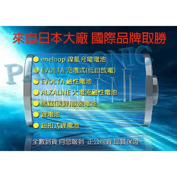 【Panasonic 國際牌】4號 EVOLTA鈦元素鹼性電池 6入(4+2入裝)