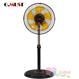 淘禮網  GM-1236 台灣通用 12吋360度立體擺頭工業立扇