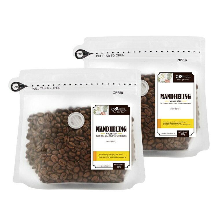 CoFeel凱飛 鮮烘豆印尼蘇門答臘黃金曼特寧中深烘焙咖啡豆一磅【比漾廣場】