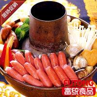 火鍋推薦到【富統食品】火鍋香腸 (1KG/包;約100粒)《0103-0123新春年菜↘159》