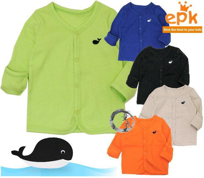 童衣圓【AD059】AD59鯨魚外搭 epk 新生兒 小童 長袖 螺紋 色織 軟綿 護手 包手 反摺袖 前開 前釦 外套