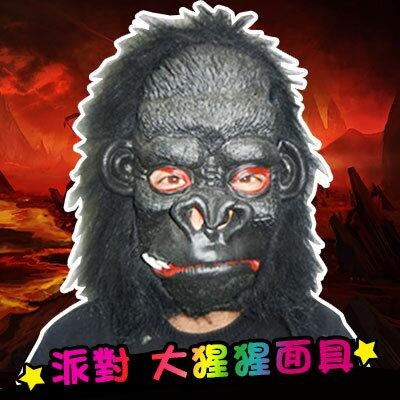 大猩猩面具【POP20】猩球崛起 尾牙搞笑婚紗道具 變裝整人萬聖節聖誕跨年☆雙兒網☆ - 限時優惠好康折扣