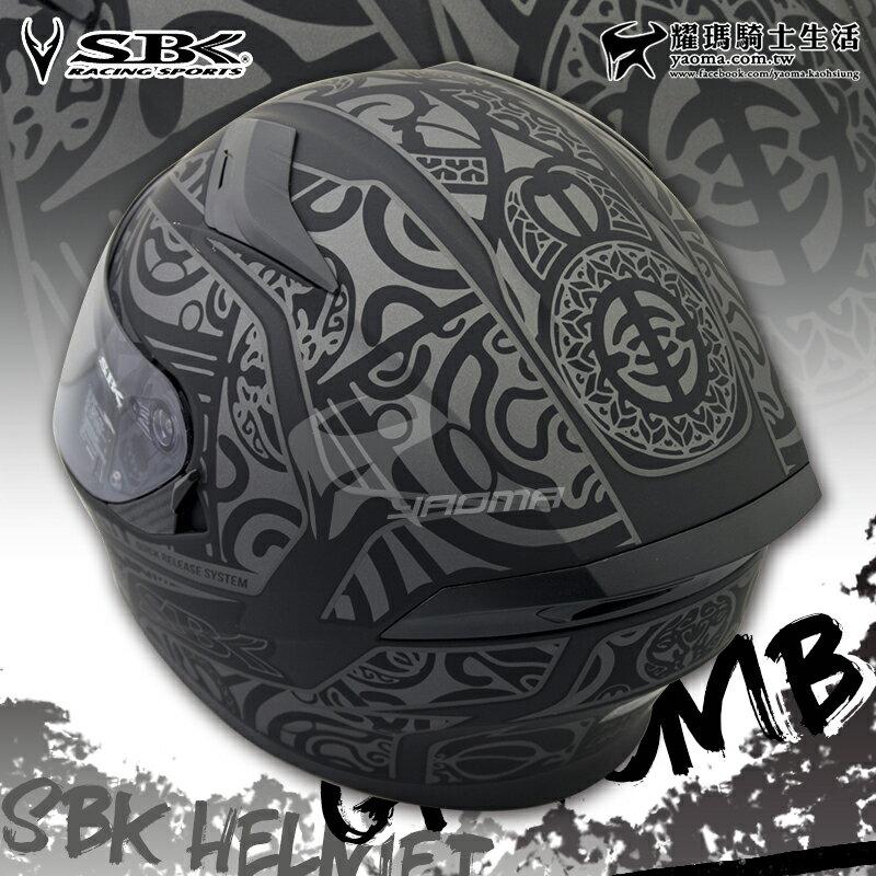 贈好禮 SBK安全帽 GP TOMB 古墓 消光黑銀 雙D扣 內襯可拆 全罩帽 耀瑪騎士機車部品 4