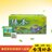 《萬年春》防潮綠茶茶包2g*100入 / 盒 0