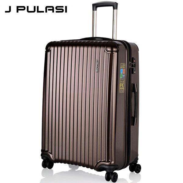 <br/><br/>  E&J【023005-02】JPULASI WORLD 世界風情 PC 28吋 拉鏈雙紋路行李箱-深咖啡<br/><br/>