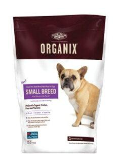 ★優逗★Organix 歐奇斯有機飼料 小型犬無穀 4.25磅/4.25LB