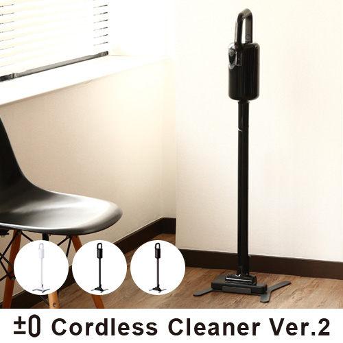 <br/><br/>  日本直送 含運/代購-日本正負零±0/Cordless Cleaner/XJC-A020 /鋰離子10.8V輕量吸塵器/無線吸塵器。共3色<br/><br/>