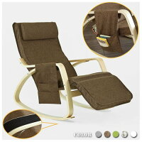 Haotian  Relax Rocking Chair, Gliders,Lounge Chair Recliners with Adjustable Footrest,FST18-BR