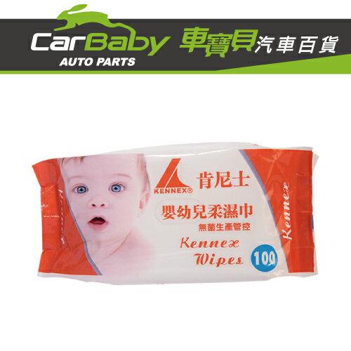 【車寶貝推薦】肯尼士 嬰幼兒柔濕巾-100抽