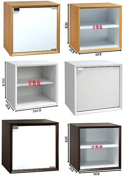 【尚品家具】812-04 魔術方塊3636系列白色木門櫃/收納櫃/書櫃/陳列架/創意組合櫃