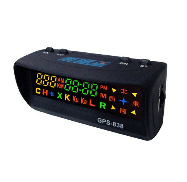 送三孔 版 南極星GPS 838 838衛星超速警示器 單機版 ~鑫晨汽車 ~