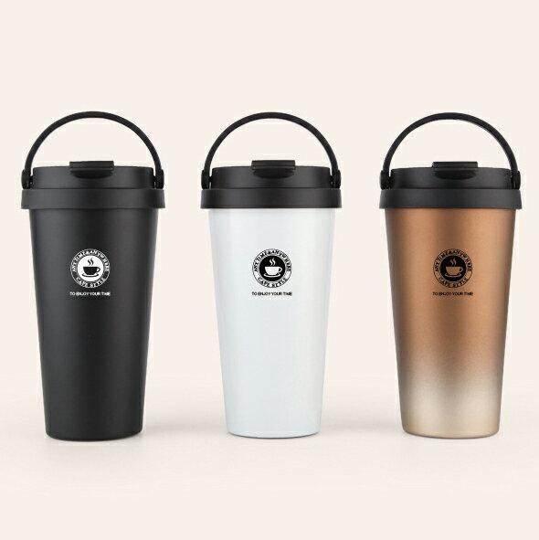 [免運] 真空手提不鏽鋼咖啡杯 保溫杯 水杯 (500ml) 黑/白/咖啡可選【領券折50元】