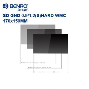 Nikon-Mall:【BENRO】方形濾鏡系列SDGND0.91.2(S)HARD-漸層減光鏡170X150MM