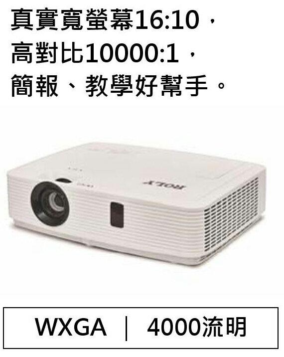<br/><br/>  AviewS-ROLY RL-L401W投影機/4000流明/WXGA/LCD<br/><br/>