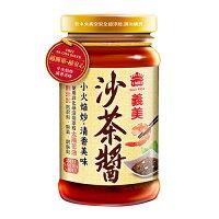 火鍋醬料推薦到義美沙茶醬125G【愛買】就在愛買線上購物推薦火鍋醬料