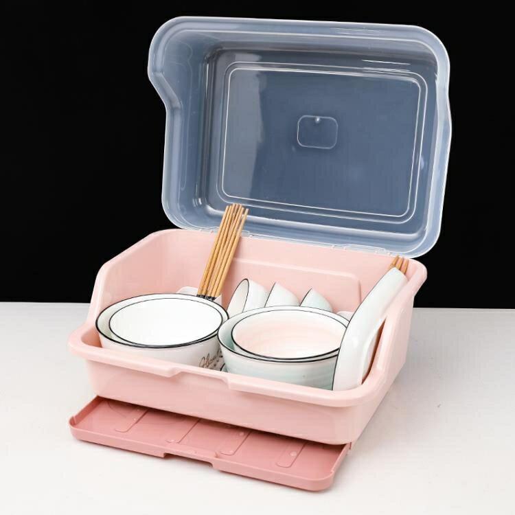 瀝水架家用廚房大號碗筷收納盒多功能帶蓋瀝水碗碟架加厚防塵塑料置物架wy 概念3C