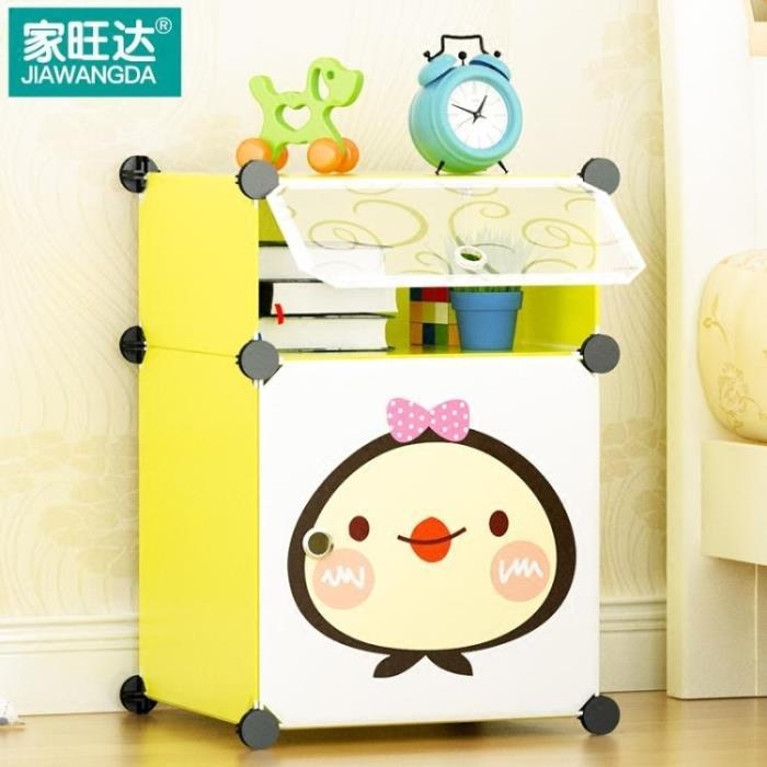 床頭櫃 床頭櫃簡易收納小櫃子臥室宿舍迷你床邊櫃簡約現代塑膠組裝儲物櫃 - 限時優惠好康折扣