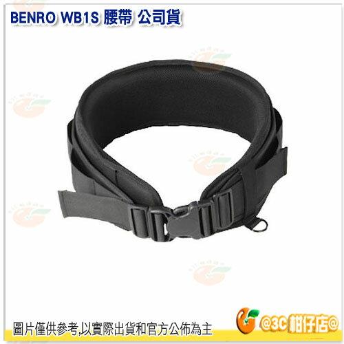 百諾 BENRO WB1S 腰帶 貨 腰圍32吋~40吋 81cm^~101cm WK1