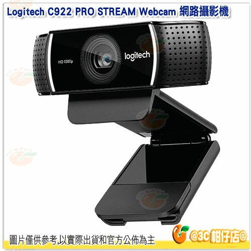 羅技 Logitech C922 PRO STREAM Webcam 攝影機 附三角架 1