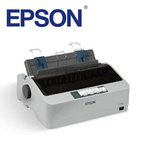 [富廉網]【EPSON】LQ-310 點陣印表機