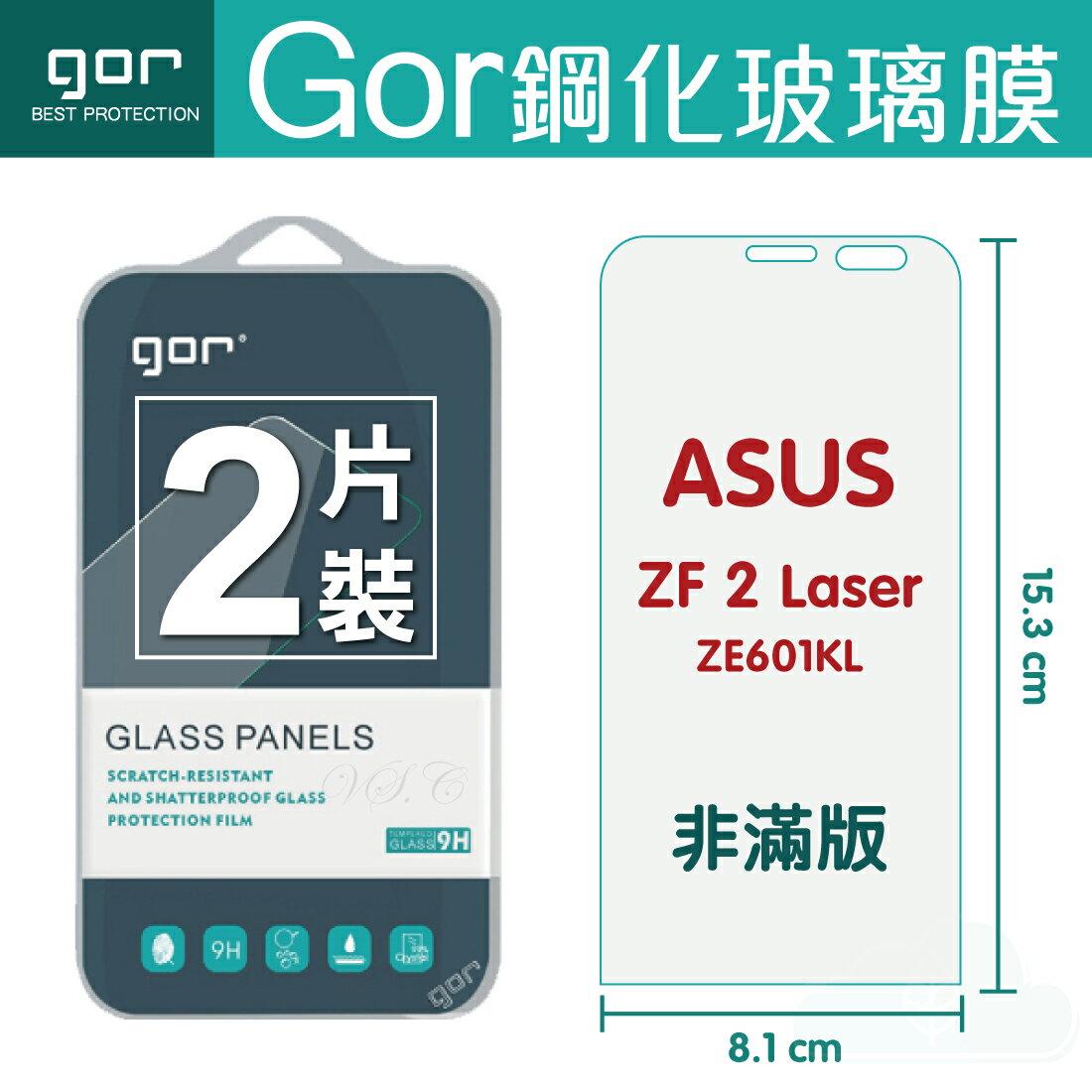 ~ASUS~GOR 9H 華碩 ASUS Zenfone2 Laser ZE601KL 鋼