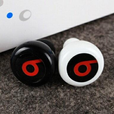 傅小姐專屬加購賣場-藍芽耳機-來電聲控款-全球最小的4.0立體聲~~2代重低音改良版-來電語音通報,聲控接聽掛斷 ! 隱形式設計/鋼琴烤漆