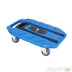拉桿車 家用拉桿行李車小拖車 折疊便攜拉貨小推車 靜音平板車小拉車 JD【美物居家館】