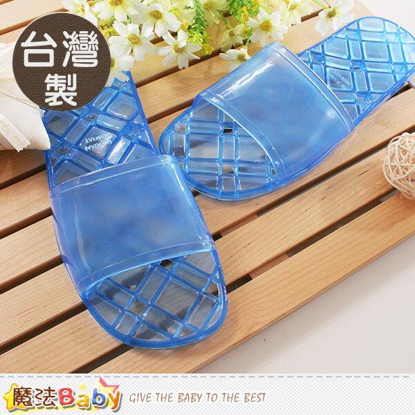浴室拖鞋 台灣製無毒環保排水拖鞋 魔法Baby~sd0066