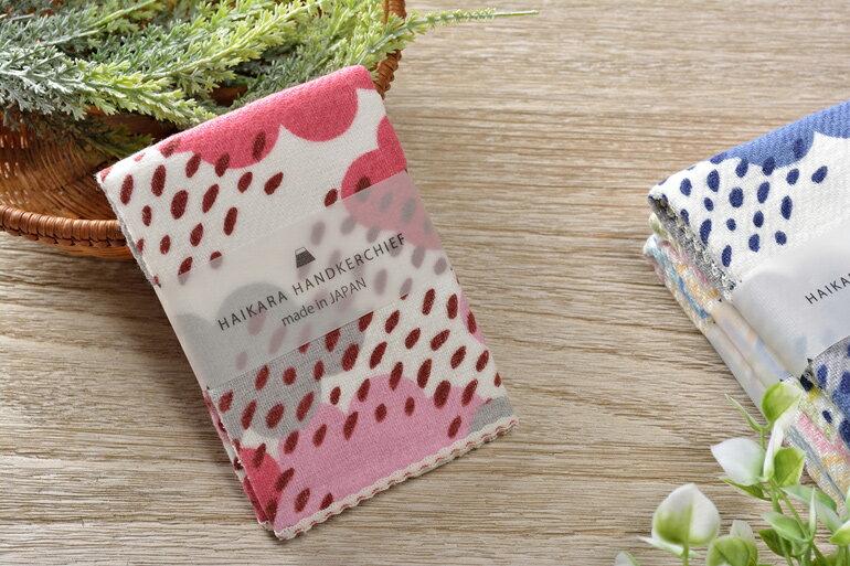 日本今治 - KONTEX - Haikara雲方巾(粉)《日本設計製造》《全館免運費》,純棉100%,觸感細緻質地柔軟,吸水性強,日本設計製造,天然水洗滌工法,不使用螢光染料,不添加染劑