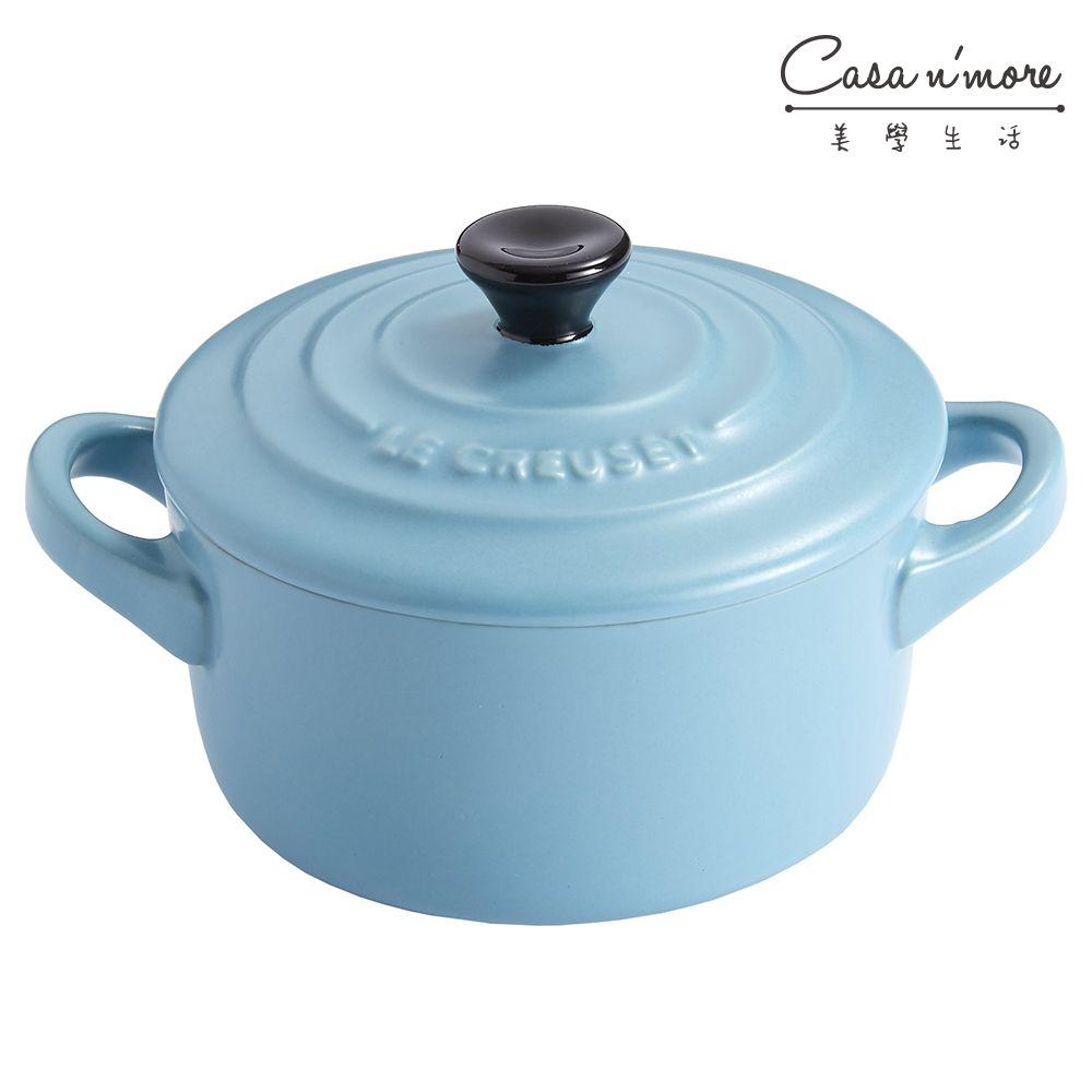 Le Creuset 陶瓷小烤盅 河岸藍 200ml - 限時優惠好康折扣