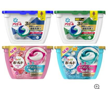 現貨 日本寶僑 ARIEL 洗衣球 日本洗衣球 P&G洗衣球 新版洗衣球 3D洗衣球 日本洗衣精 櫻花寶寶