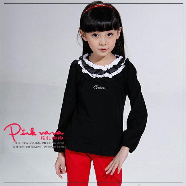 PINKNANA童裝 女童荷葉領素面造型棉質上衣26109