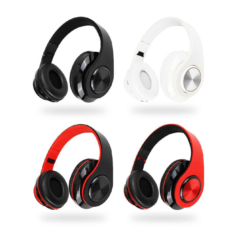 【耳罩式升級版!Wireless炫彩藍牙耳機】可插卡 耳罩式藍牙耳機 可折疊 無線藍芽耳機 藍芽耳機 藍牙 藍芽【DC065】 1