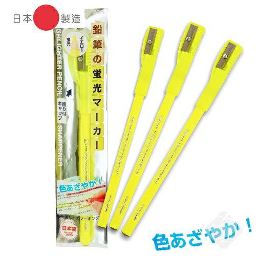 Kutsuwa Hi LiNE螢光色鉛筆/螢光黃╭。☆║.Omo Omo go物趣.║☆。╮