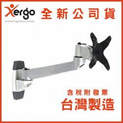 Xergo 牆座式 延伸臂 螢幕支架 EM32114 螢幕支撐架 螢幕支架 支撐架