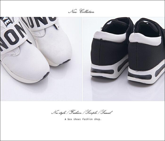 格子舖*【KD120】韓版時尚英文字母 魔鬼氈穿拖 內增高3CM厚底跟高3.5CM休閒運動鞋 帆布鞋 3色 2
