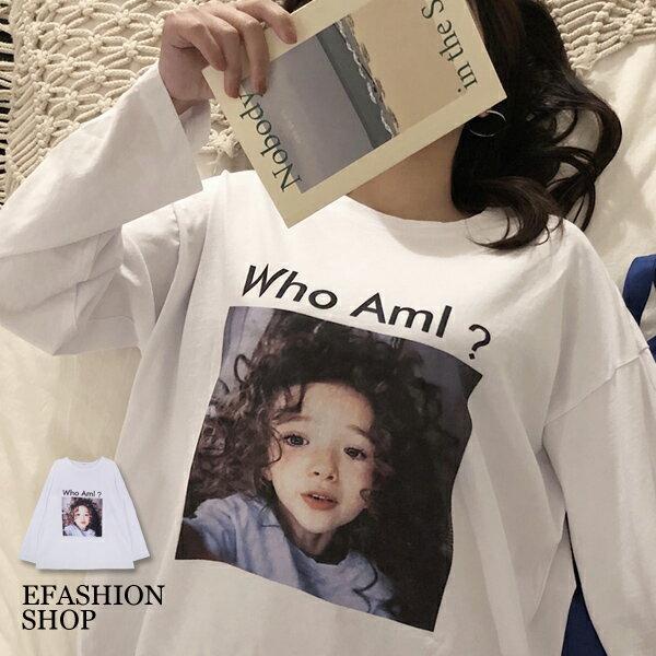 棉T-WhoAmI小女孩棉質上衣-eFashion預【J16523052】