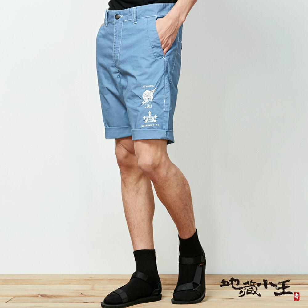 【春夏新品】閃電地藏短褲(淺藍) - BLUE WAY 地藏小王 1