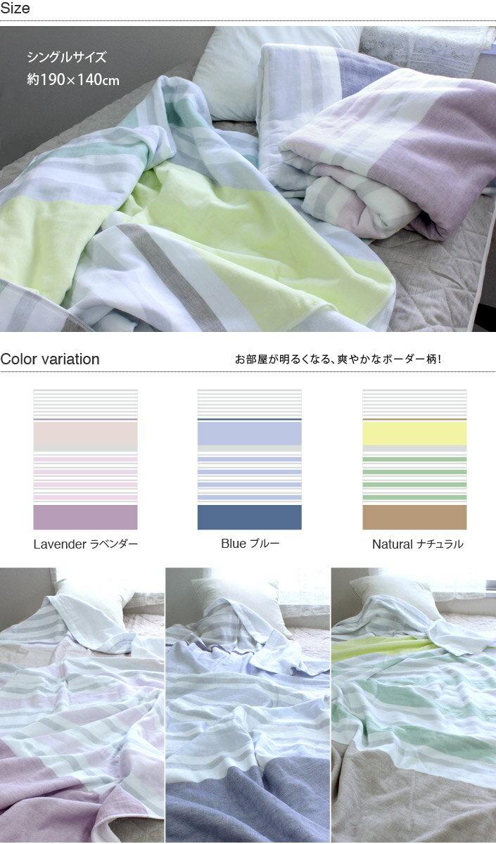 日本製 今治  多用途紗布被 毛巾被190×140cm  /  SIGtk  /  日本必買 日本樂天代購 / 件件含運 3