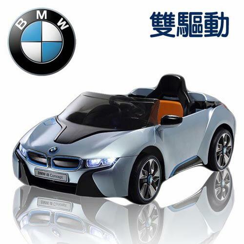 【KC品牌授權車系列】BMW I8 雙驅電動車 7012