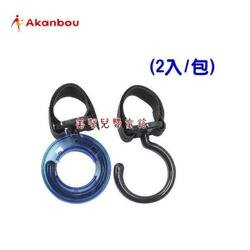 *美馨兒* 日本製Akanbou - 多用途掛勾附雨傘釦環(2入/包)嬰兒推車掛勾 191元
