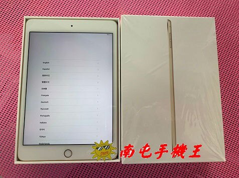 {{南屯手機王}} Apple iPad MINI 4 128G 金色 WIFI【展示機】 【宅配免運費】