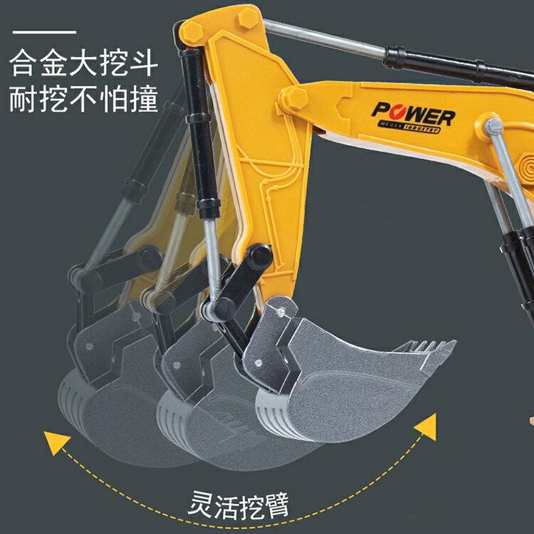 遙控車 兒童電動遙控挖掘機玩具仿真挖機挖土機鉤機工程車男孩玩具車合金