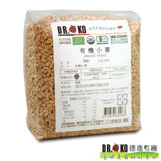 DR.OKO德逸 有機小麥 500g/包