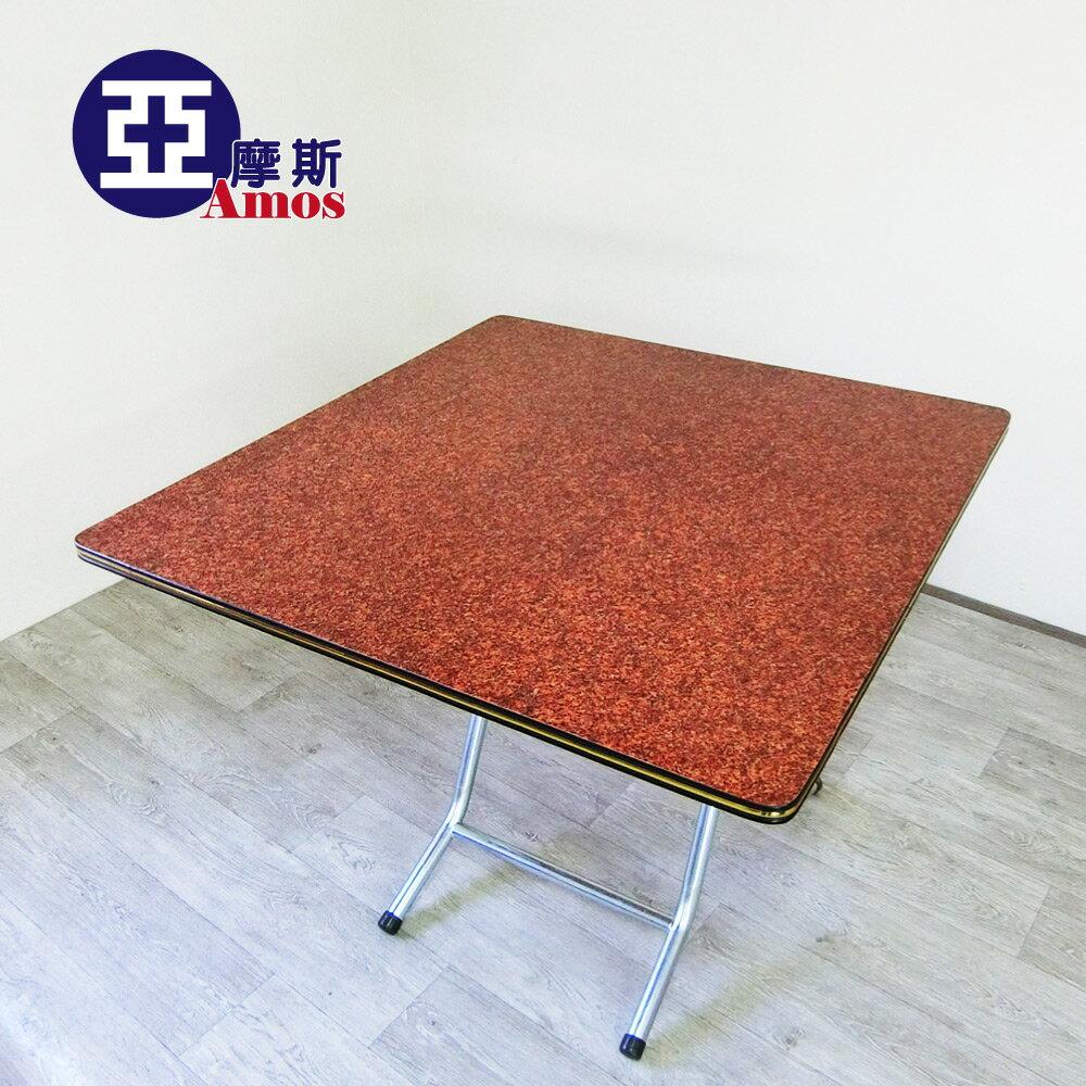 摺疊桌、鐵桌、塑膠桌【DAN001】塑膠摺疊桌Amos