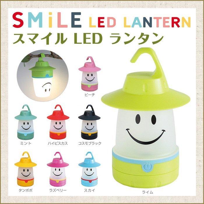 【菲比朵朵】日本 SMILE LED LANTERN 聖誕掛燈 正品1323