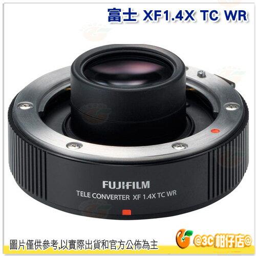富士 FUJIFILM XF1.4X TC WR 遠望遠增倍鏡 加倍鏡 增距鏡 恆昶公司貨 一年保固