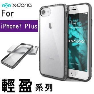 X-Doria Defense SCENE 輕盈系列 5.5吋 iPhone 7 PLUS/i7+ 防摔減震 手機殼 保護套 手機套 保護殼/黑色
